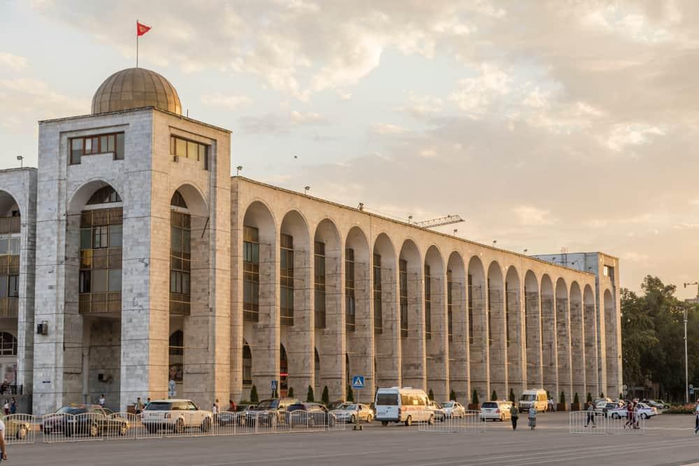 Frunze Müzesi Bişkek