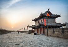 Xian, Çin