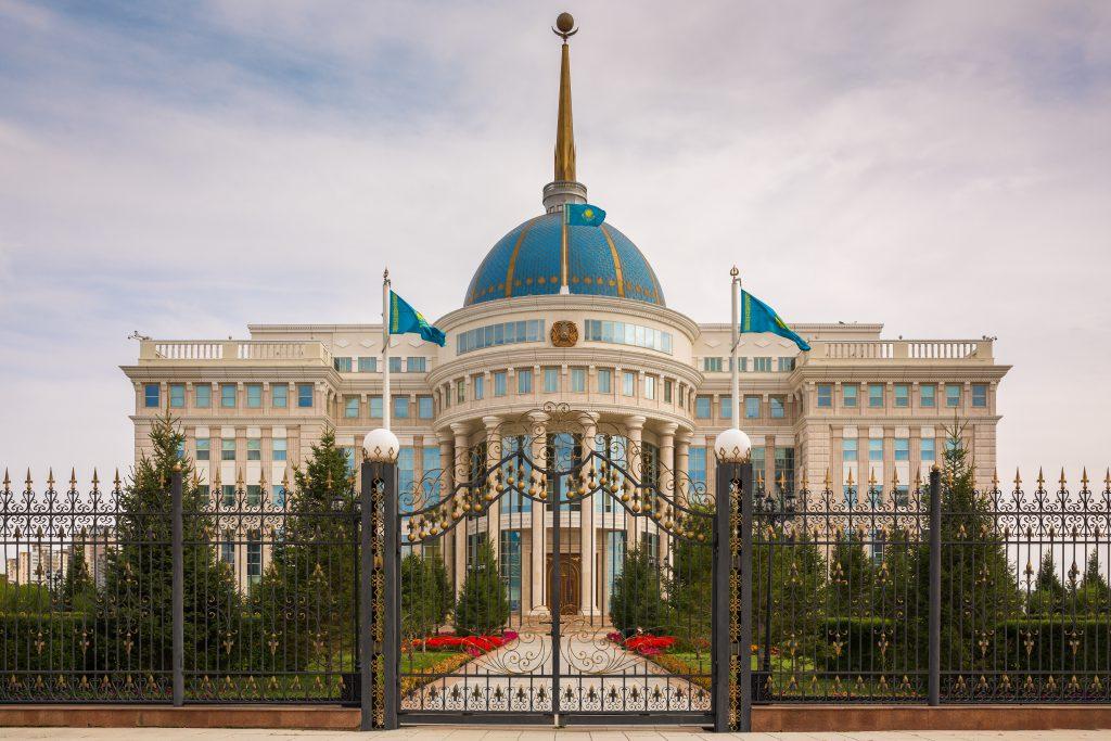 Ak Orda, Cumhurbaşkanlığı Sarayı, Astana