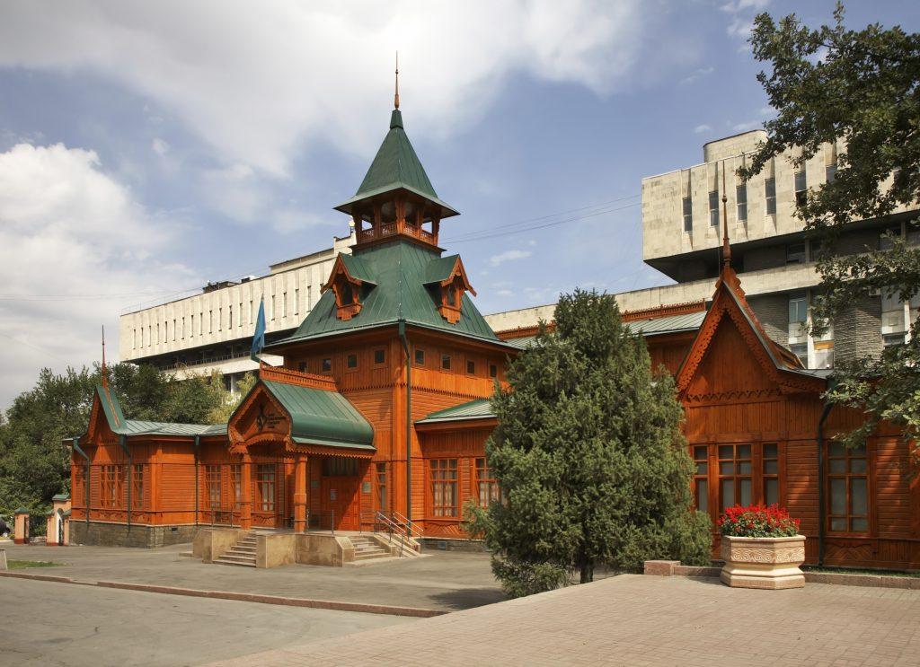 Almatı Müzik Enstrümanları Müzesi, Kazakistan