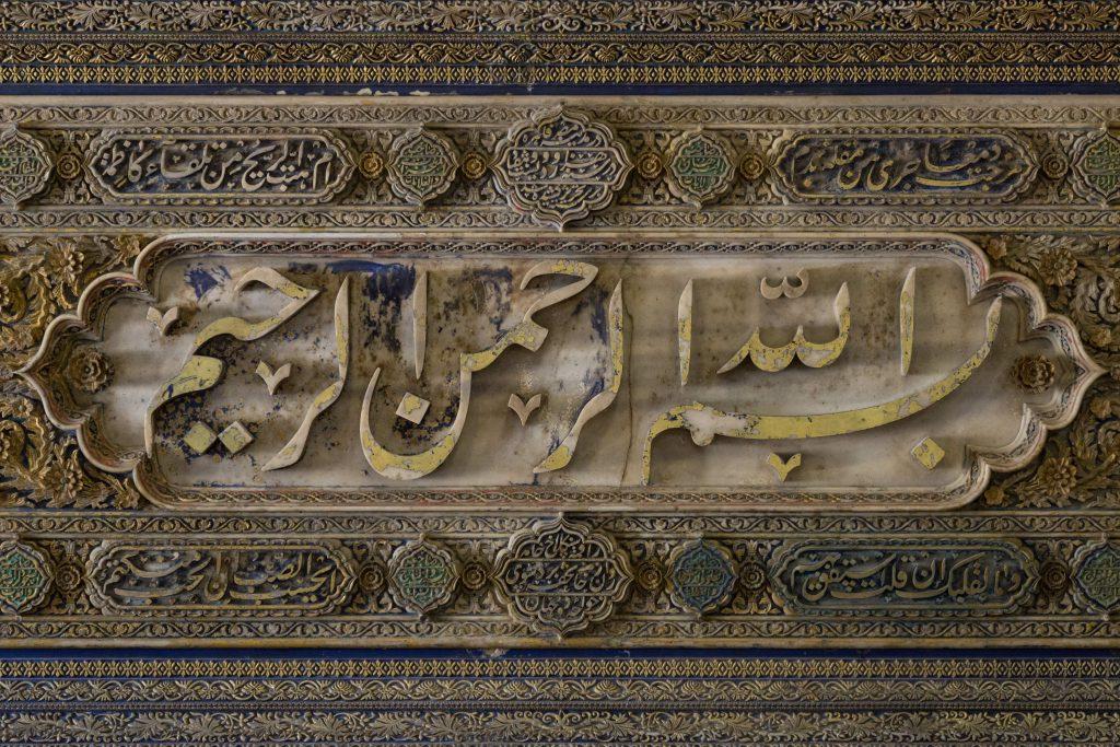 Azerbaycan Müzesi, Tebriz, İran