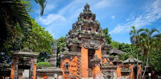 Bali Müzesi (Museum Negeri Propinsi Bali)