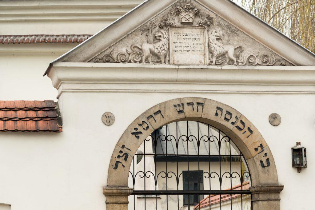 Remuh Sinagogu ve Mezarlığı, Krakow