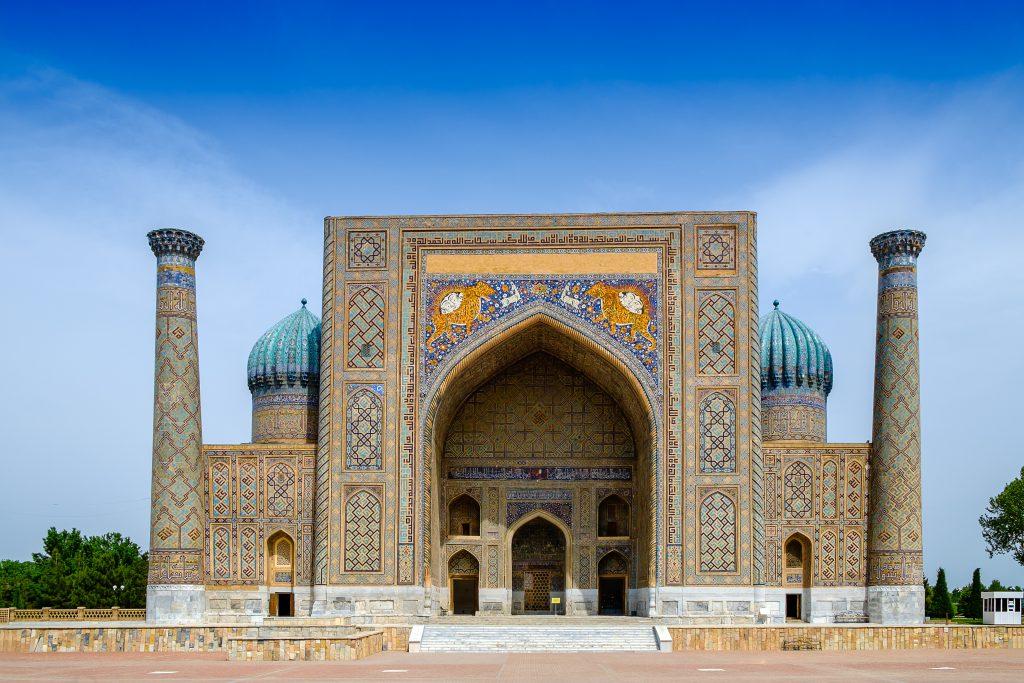 Şirdor Medresesi, Semerkant, Özbekistan