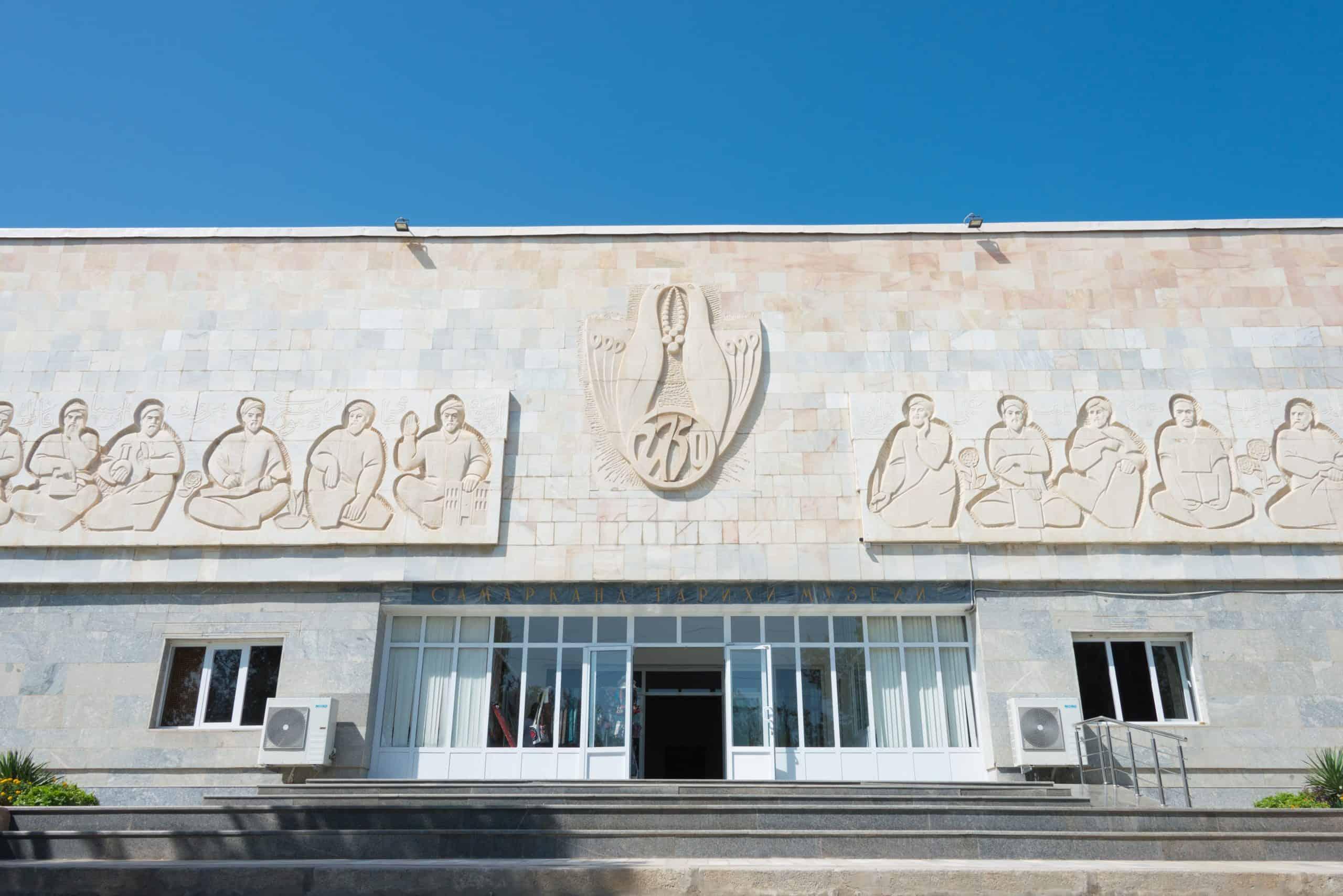 Afrasiyab Müzesi, Semerkant, Özbekistan