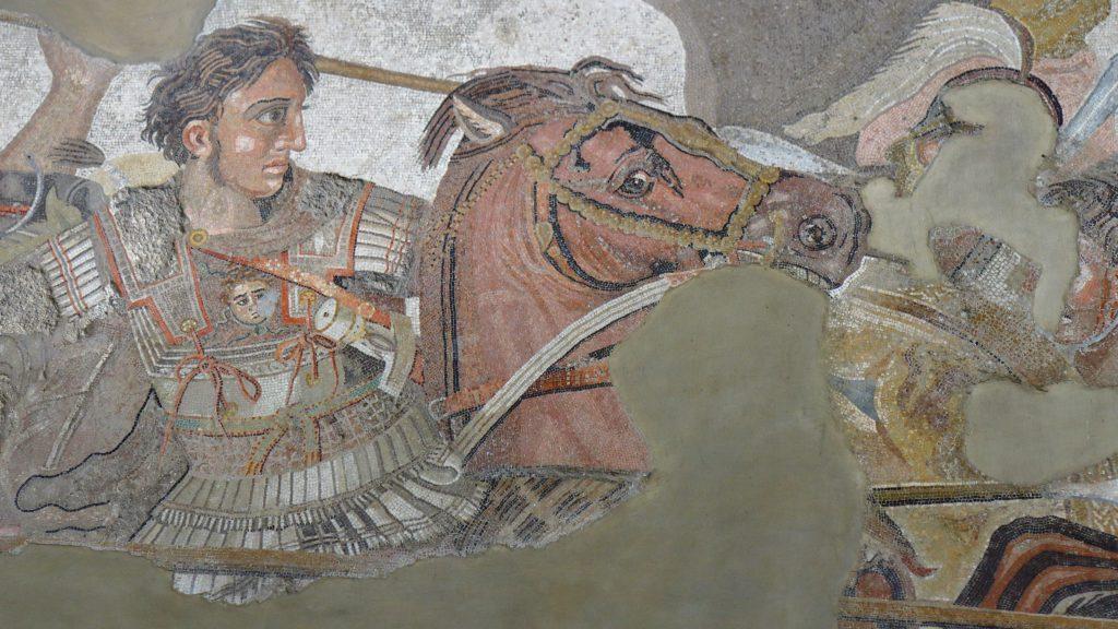 Büyük İskender Mozaiği, Pompeii