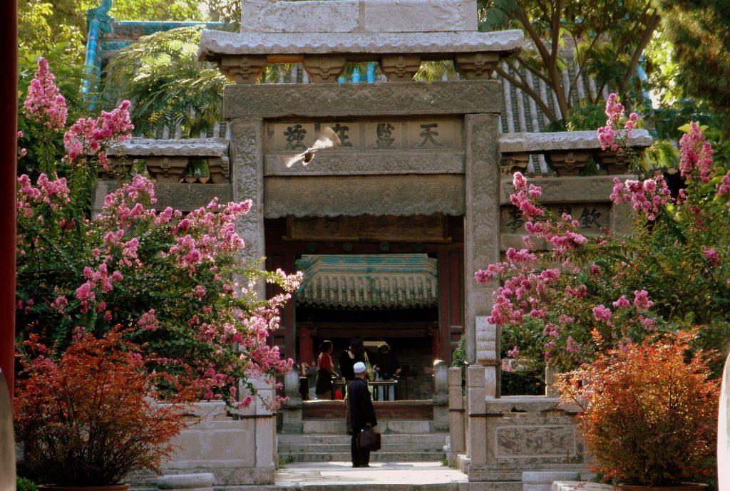 Büyük Camii, Xian, Çin