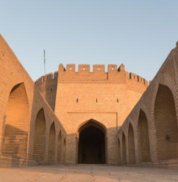 Bab Al-Wastani (Wastani Kapısı), Bağdat