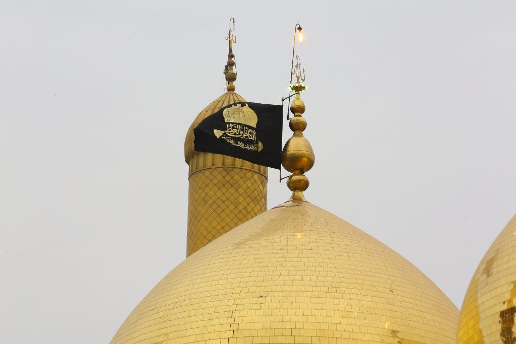 Kazimeyn Camii, Bağdat