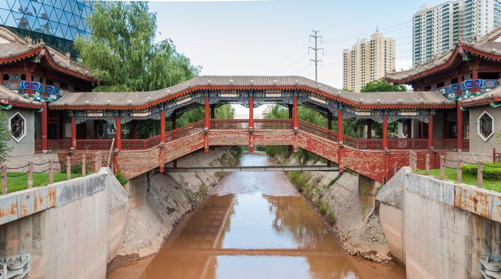 Water Wheel Park (Su Değirmeni Parkı), Lanzhou, Çin