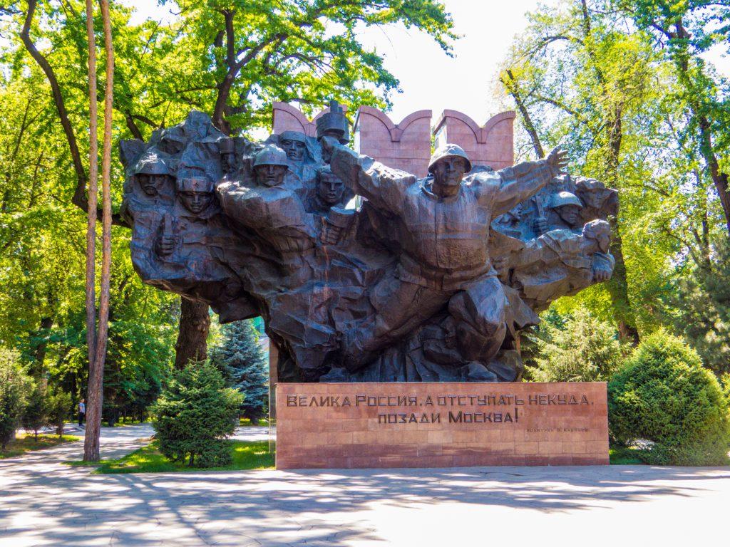 28 Panfilovtsev Parkı, Almatı, Kazakistan
