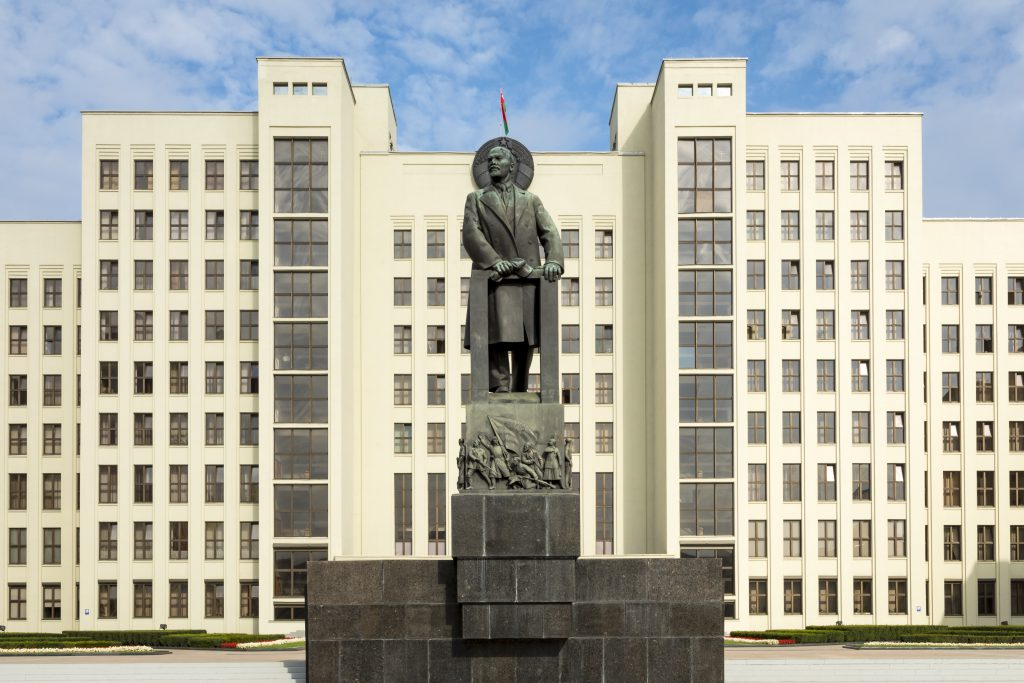 Bağımsızlık Caddesi / Independence Street, Minsk, Lenin Heykeli