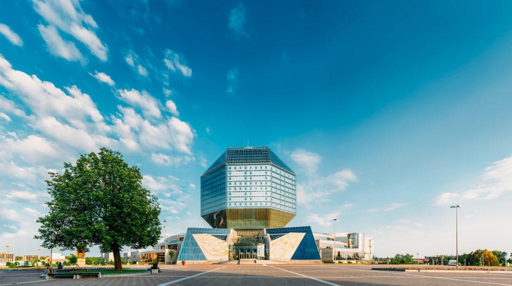 Belarus Ulusal Kütüphanesi, Minsk