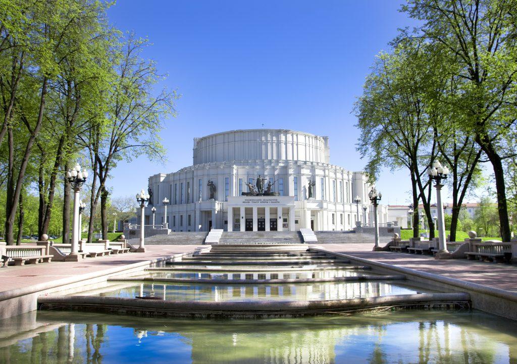 Bolşoy Opera ve Tiyatro Binası, Minsk