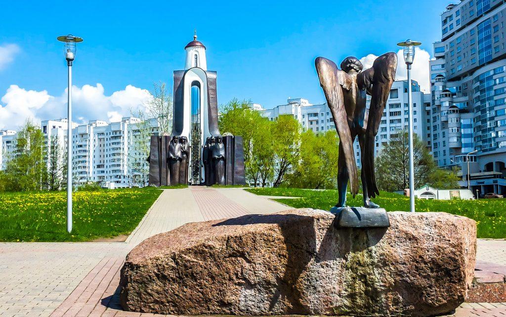Gözyaşı Adası, Minsk