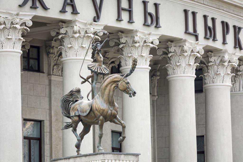 Belarus Devlet Sirki, Minsk