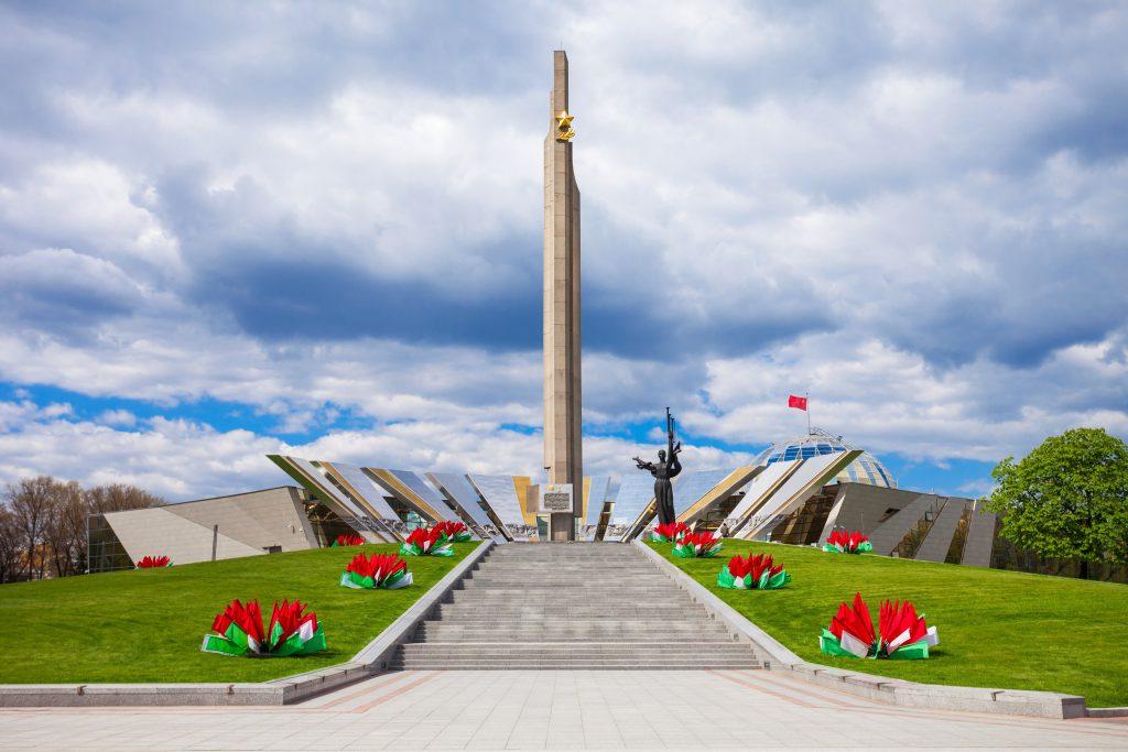 Savaş Tarihi Müzesi, Minsk
