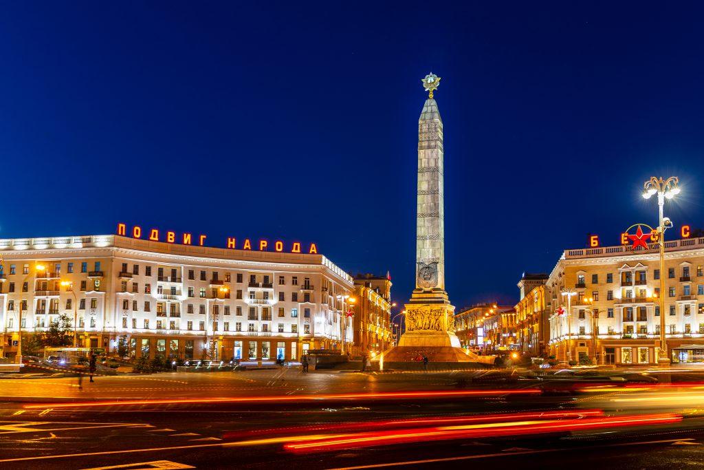 Zafer Meydanı / Victory Square, Minsk