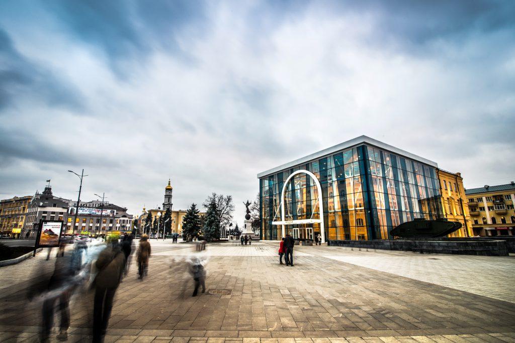 Anayasa Meydanı (Konstytutsii – Constitution Square), Kharkov