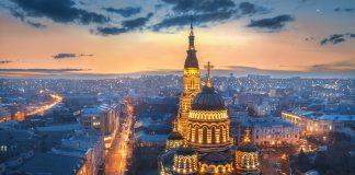 Annunciation Katedrali, Kharkov, Ukrayna