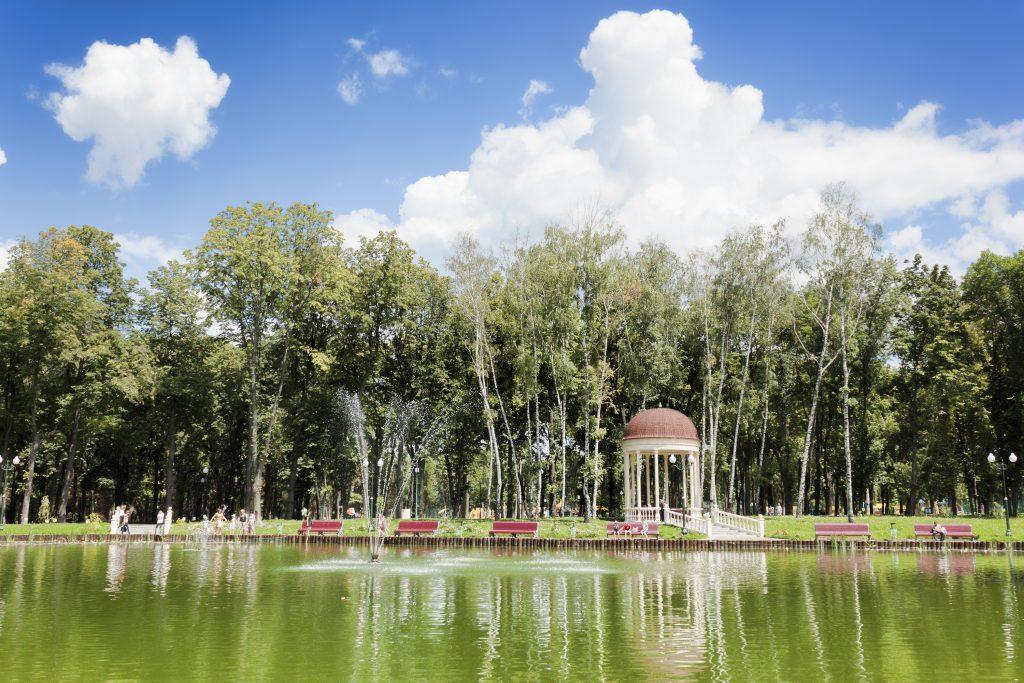 Maksim Gorki Parkı, Kharkov
