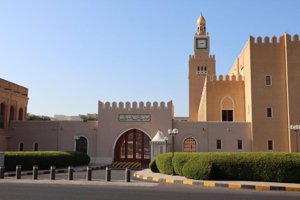 Seif Sarayı, Kuveyt