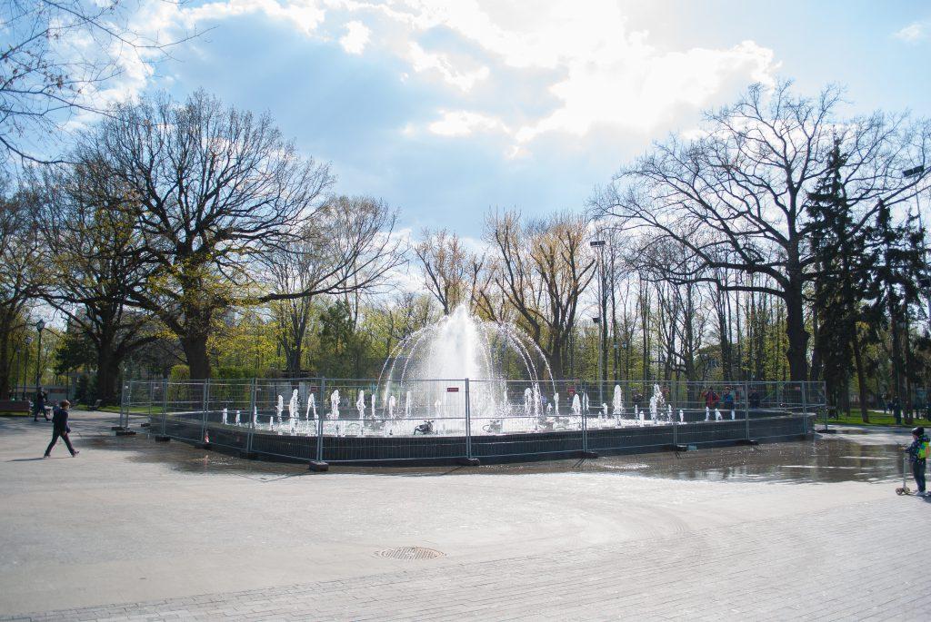 Shevchenko Parkı, Kharkov