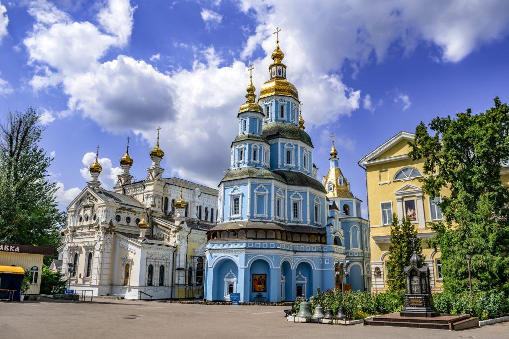 Svyato – Pokrovsky Erkek Manastırı (Intercession Monastery – Holy Virgin Monastery), Kharkov
