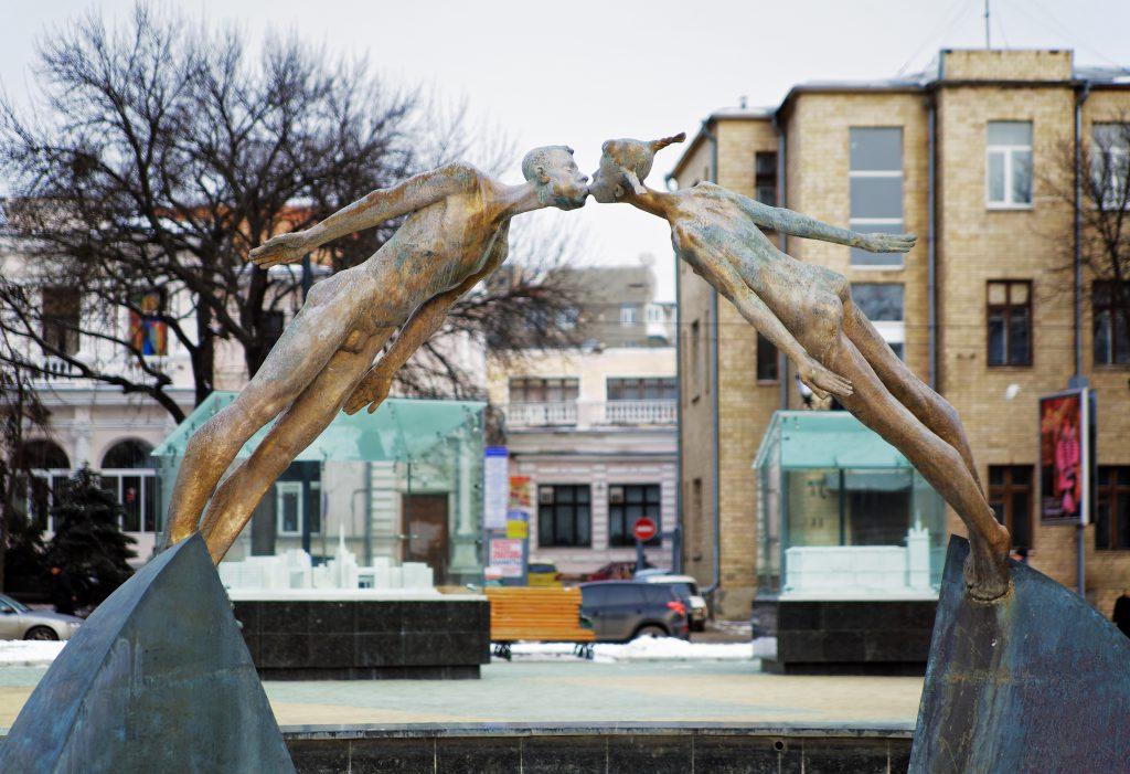 Aşıklar Anıtı (Lovers Monument), Kharkov