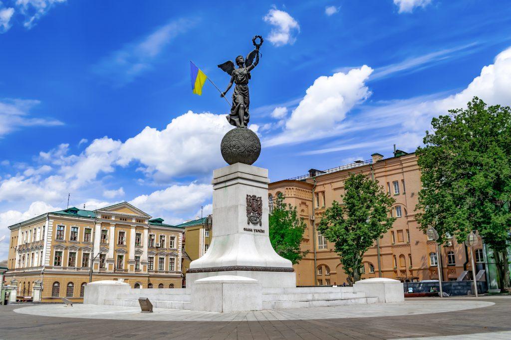 Bağımsızlık Anıtı (Independence Monument), Kharkov