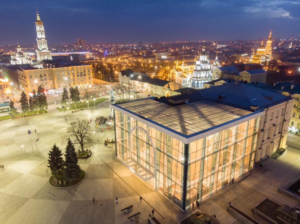 Kharkiv M. F. Sumtsov Tarih Müzesi, Kharkov
