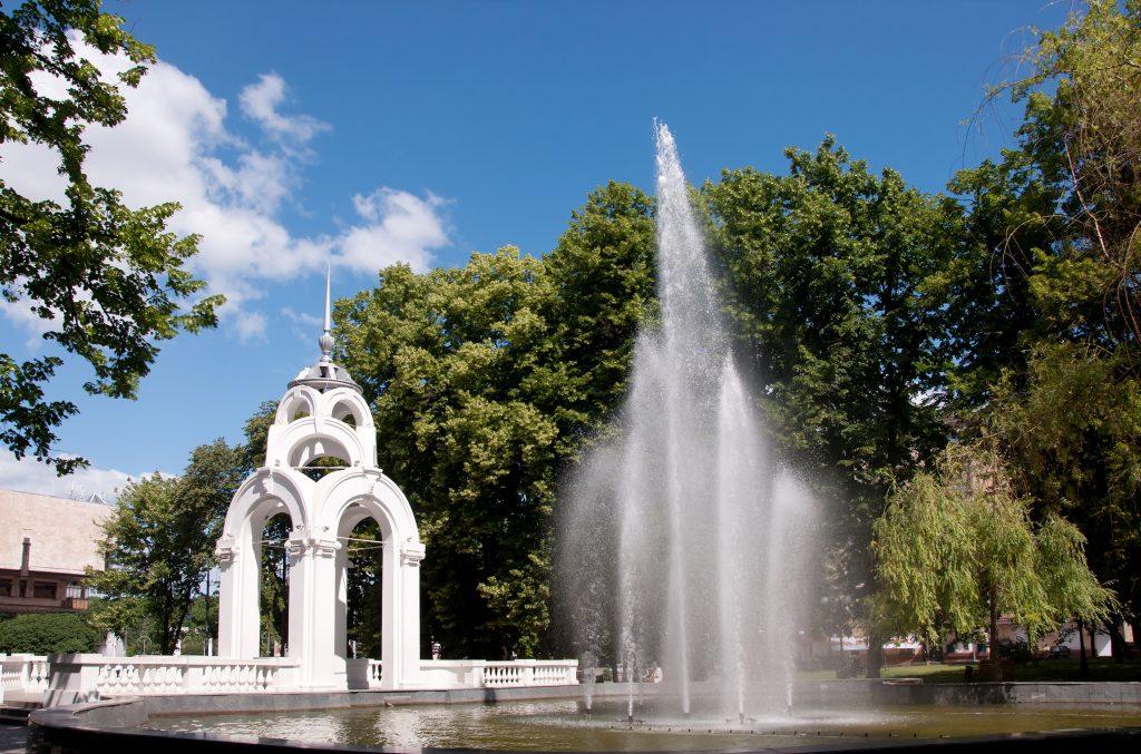 Mirror Stream, Kharkov