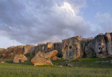 Yazılıkaya, Frig Vadisi, Eskişehir