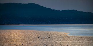 Trabzon Plaj